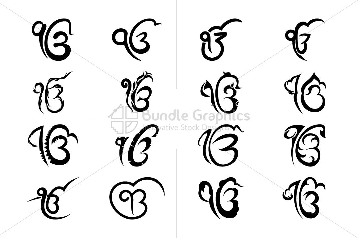 Ik Onkar - Sikh Religious Symbol Illustrative  Set example image 1