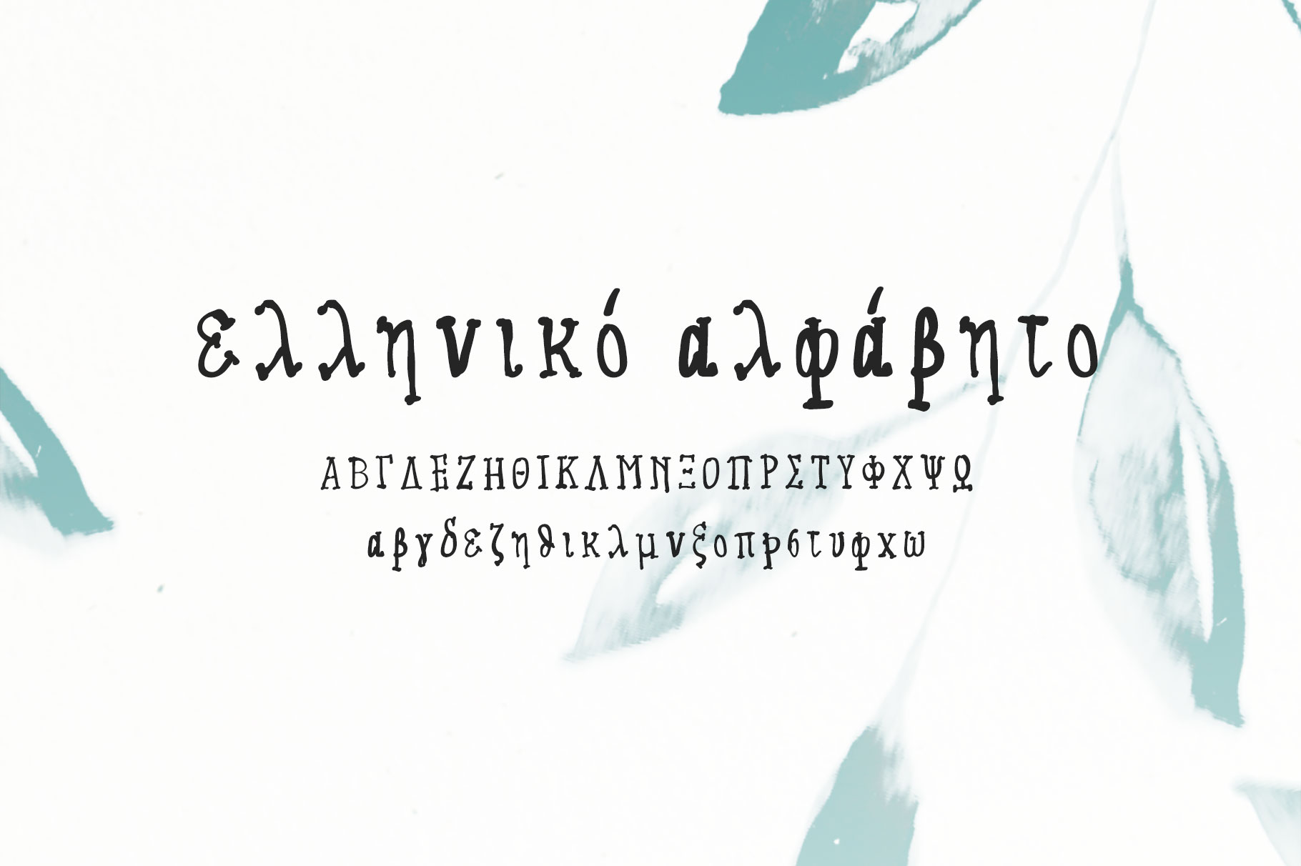 Miron Font Another Awesome Hand-Crafted Font example image 3