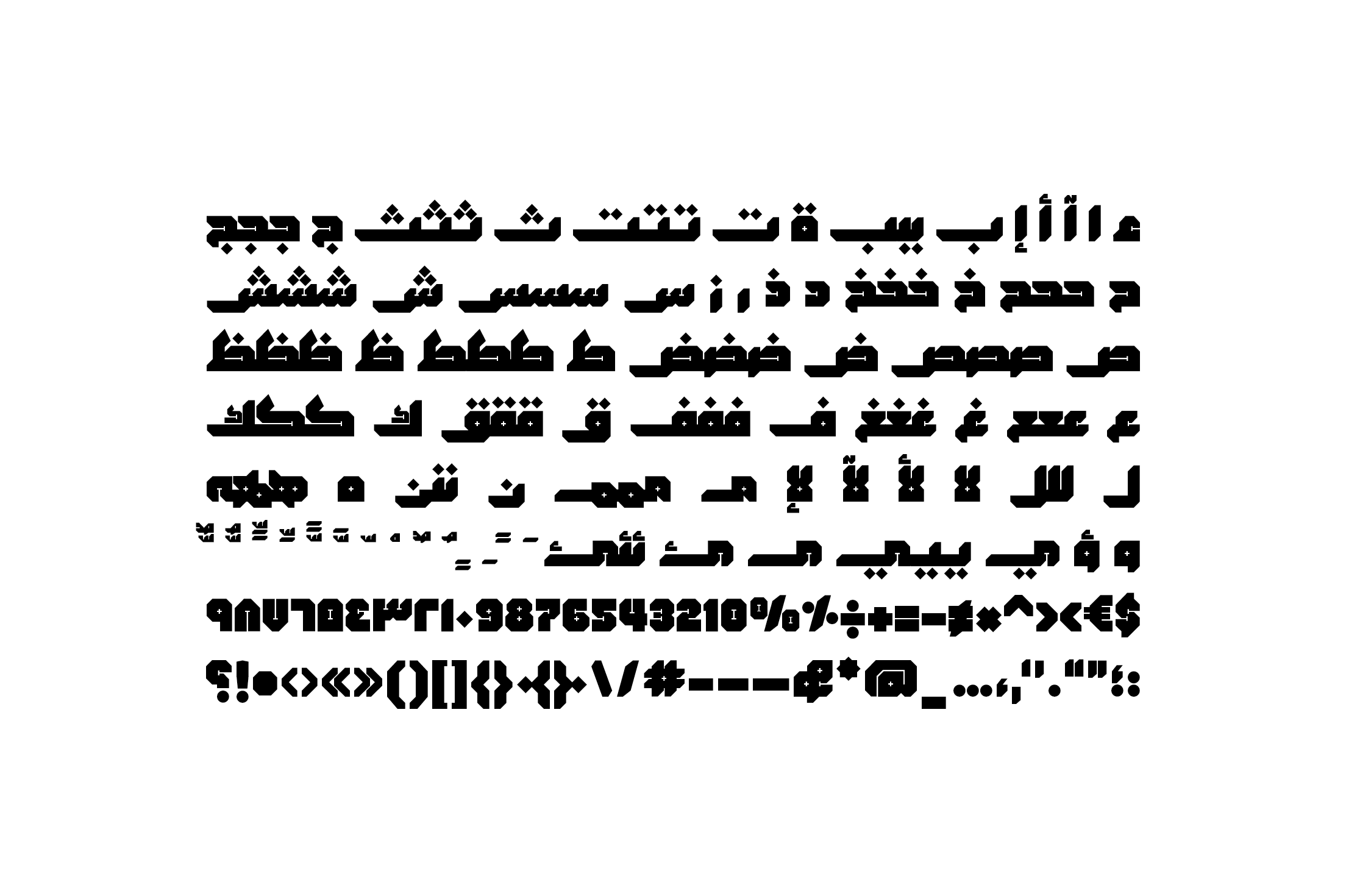 Modhesh - Arabic Font example image 10