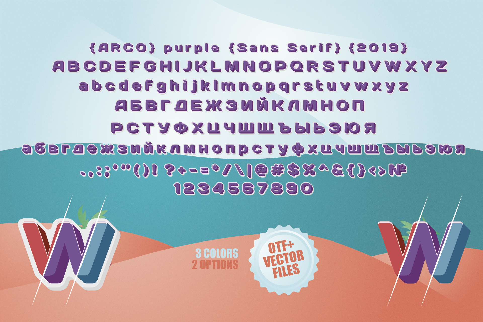 SVG color font - Arco example image 2