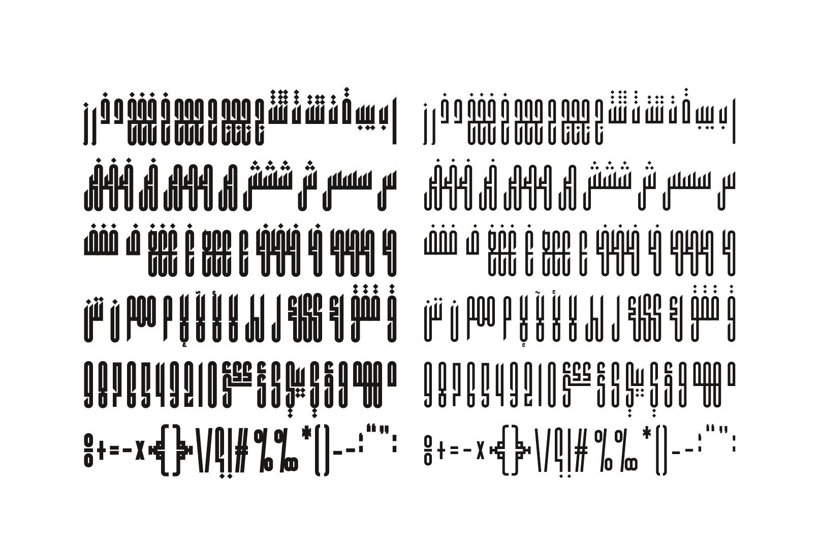 Kaleem - Arabic Font example image 7