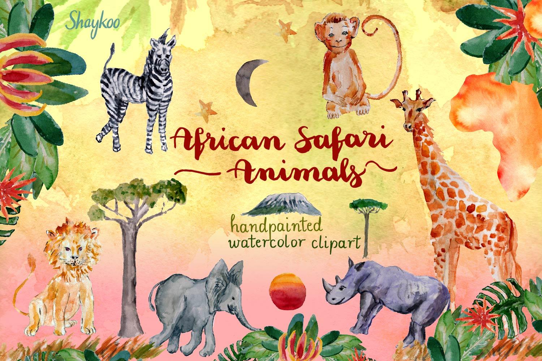 African Safari Animals Watercolor Clipart, Nursery Animals example image 1