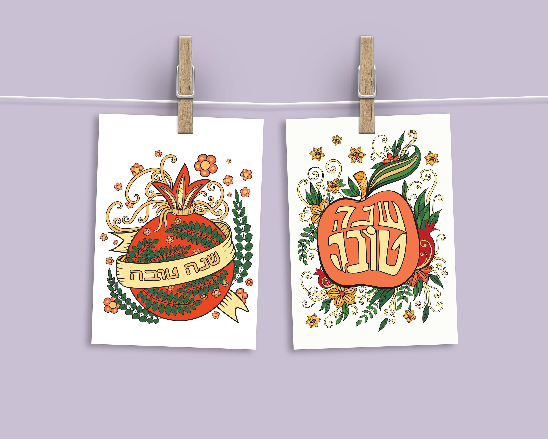 Rosh Hashanah Greeting Cards Set example image 2