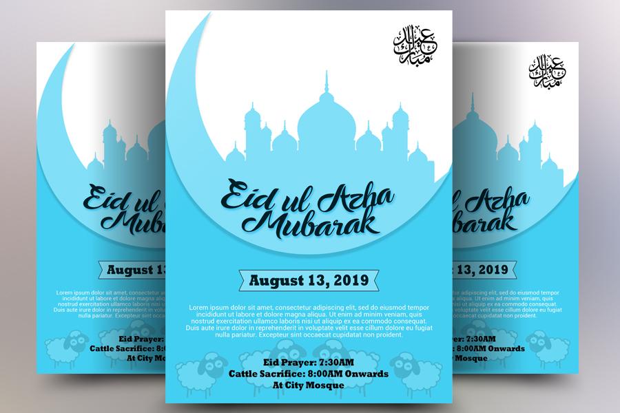 Eid ul Azha Flyer Template example image 1