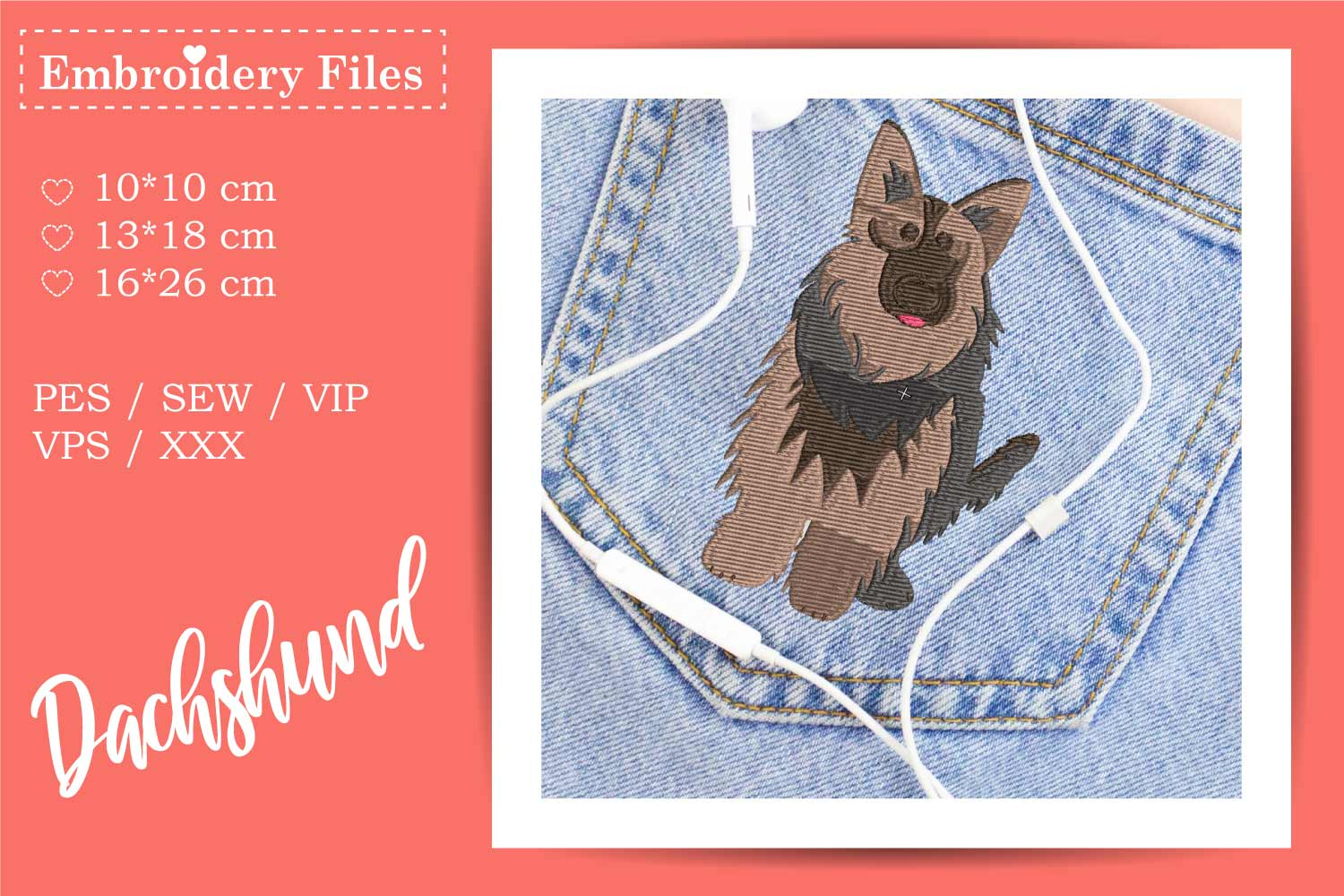 Cute Shepherd Dog - Embroidery File for Beginners example image 2