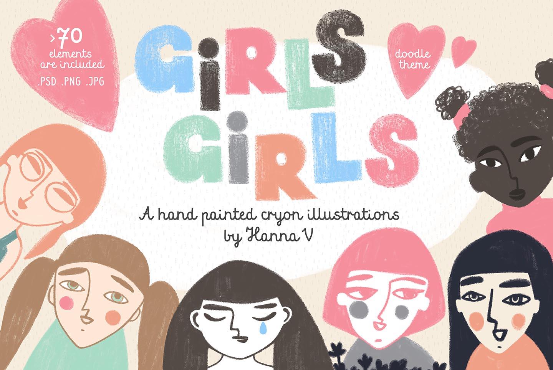 GIRLS GIRLS example image 1
