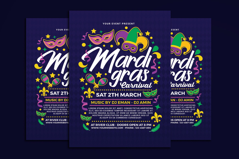 Mardi Gras Carnival example image 1
