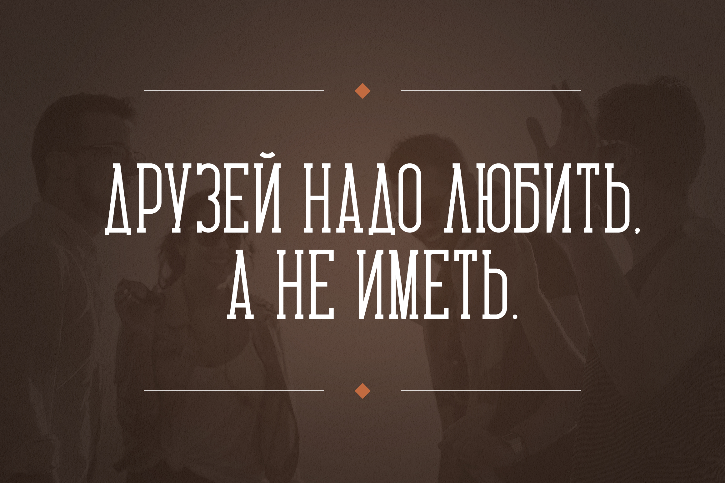 Carnival VP Slab - Latin & Cyrillic example image 4