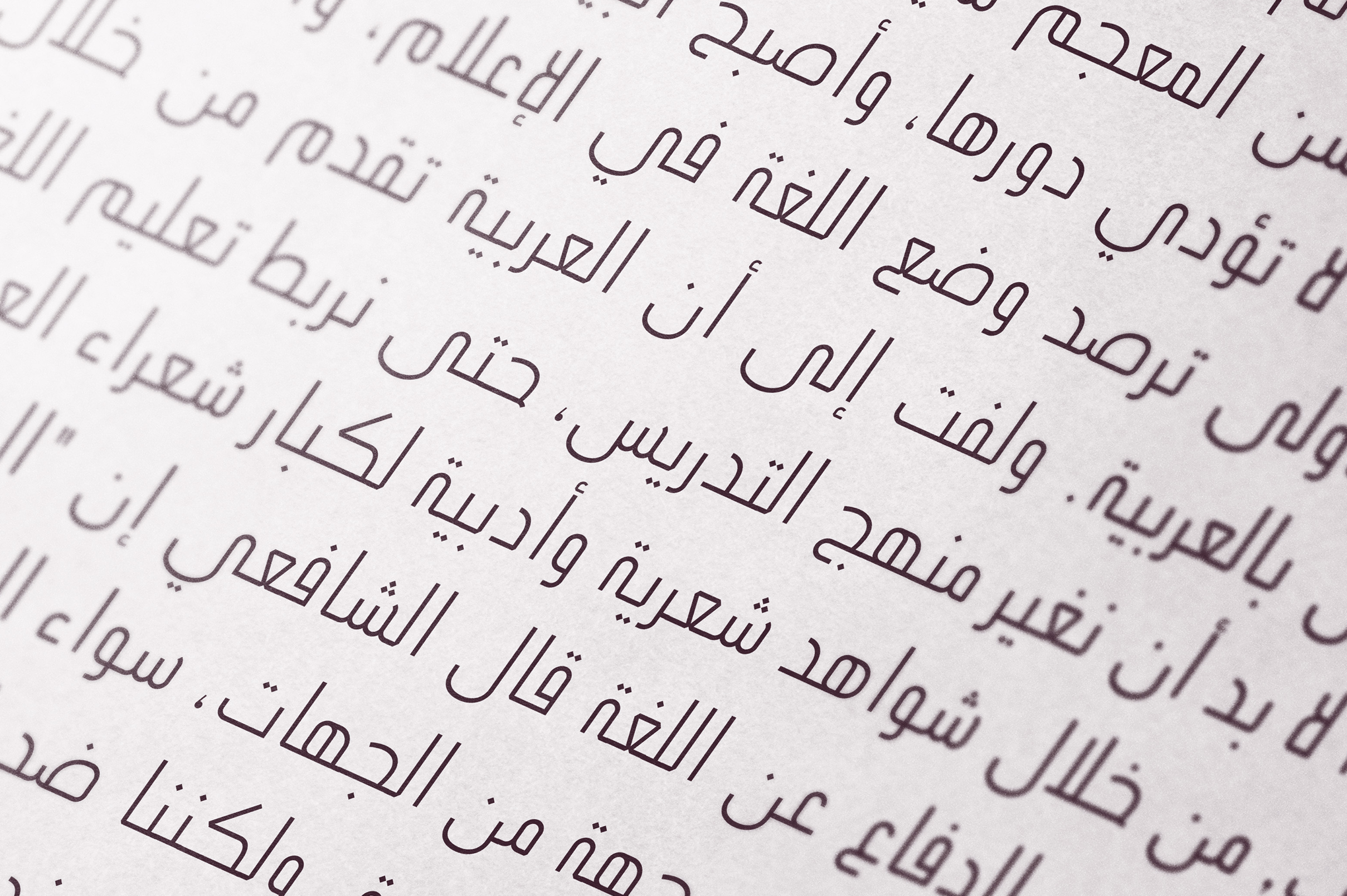 Ikseer - Arabic Typeface example image 2