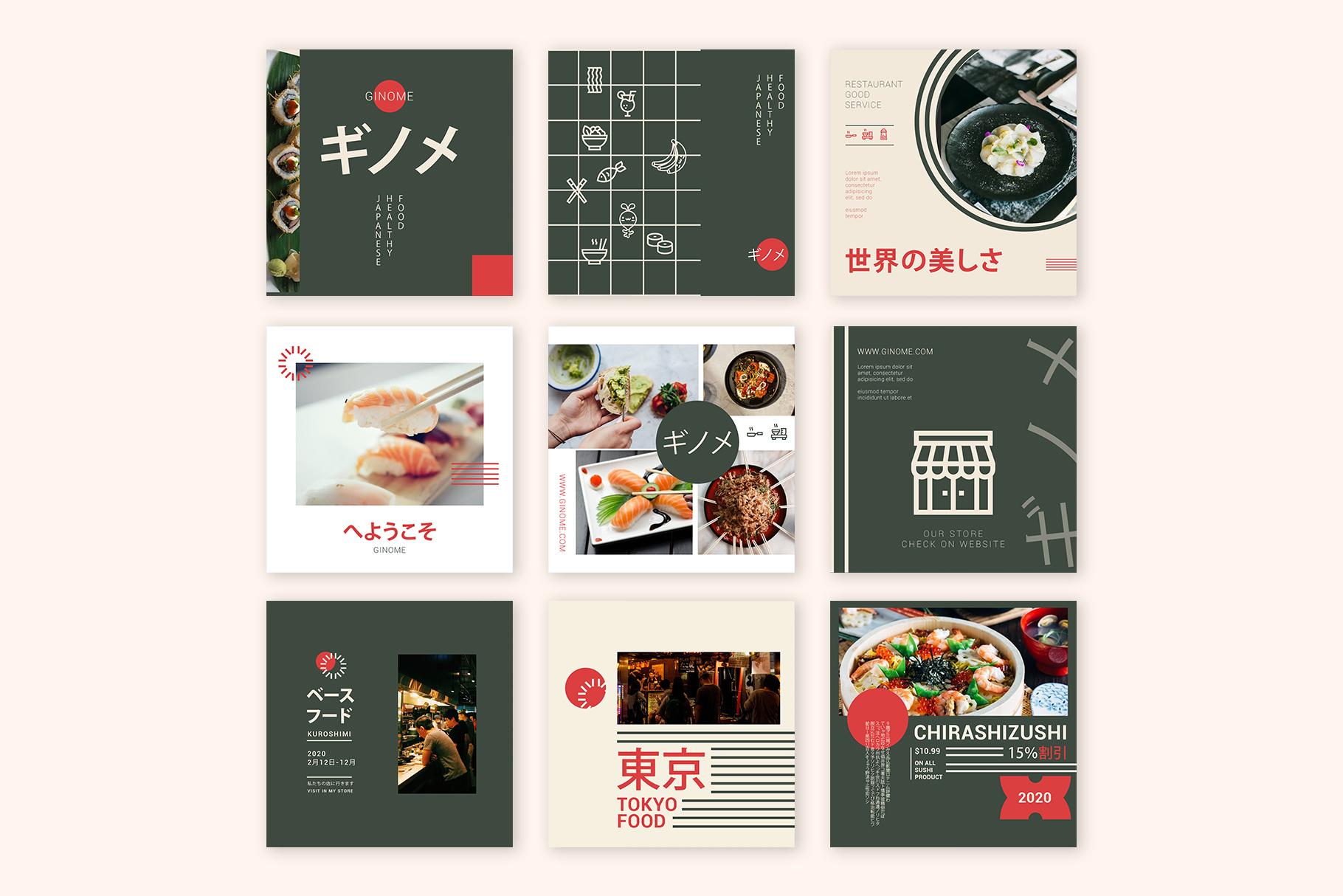 Japan Food Instagram Templates example image 2