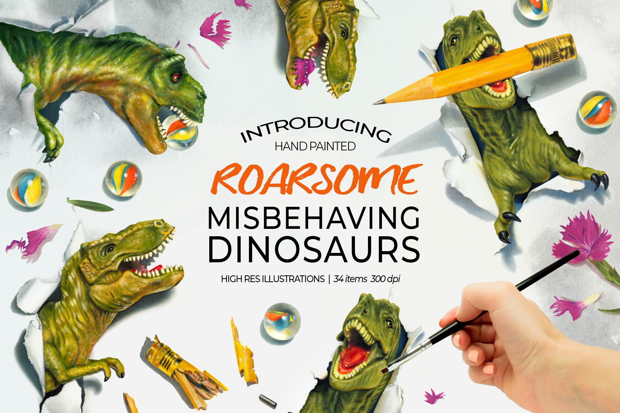 Dinosaurs Misbehaving- RoarsomeT-Rex example image 1