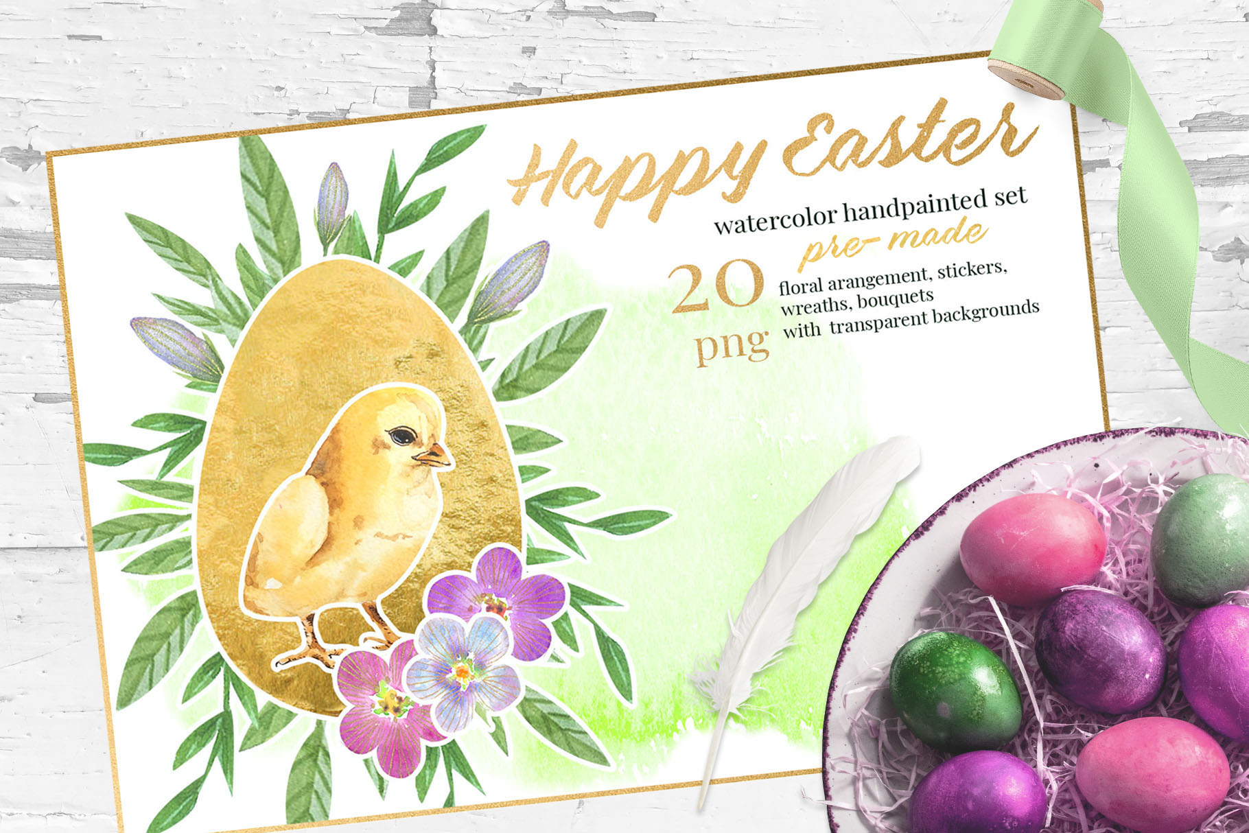 Happy Easter. Watercolor clip-art collection. example image 1