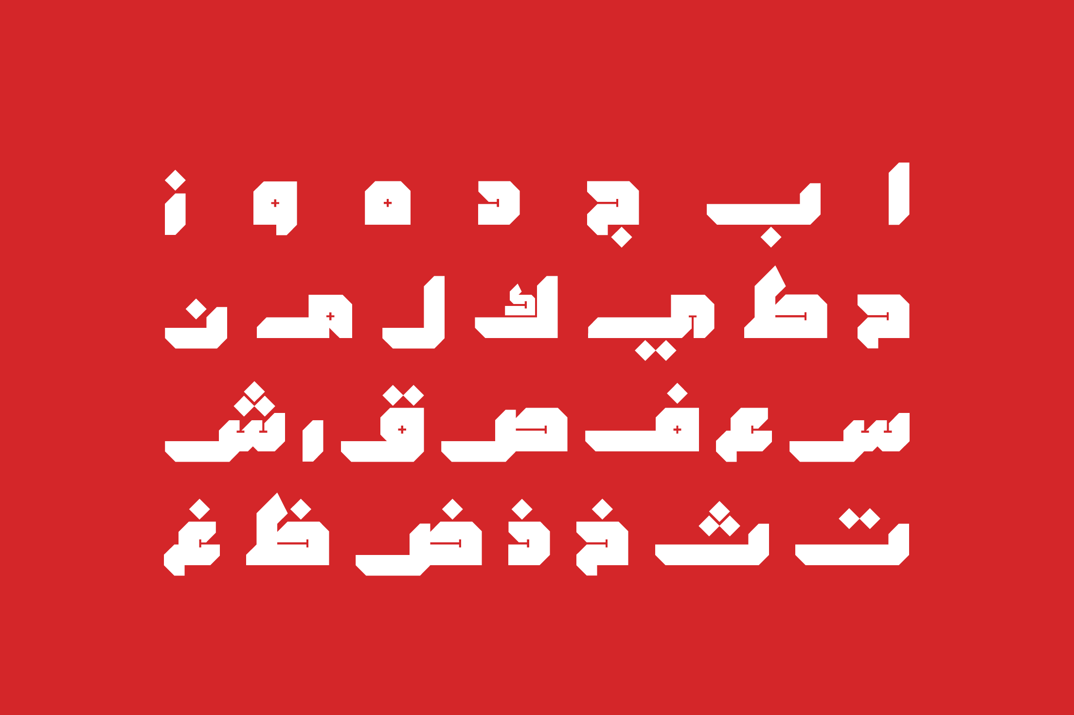 Modhesh - Arabic Font example image 3