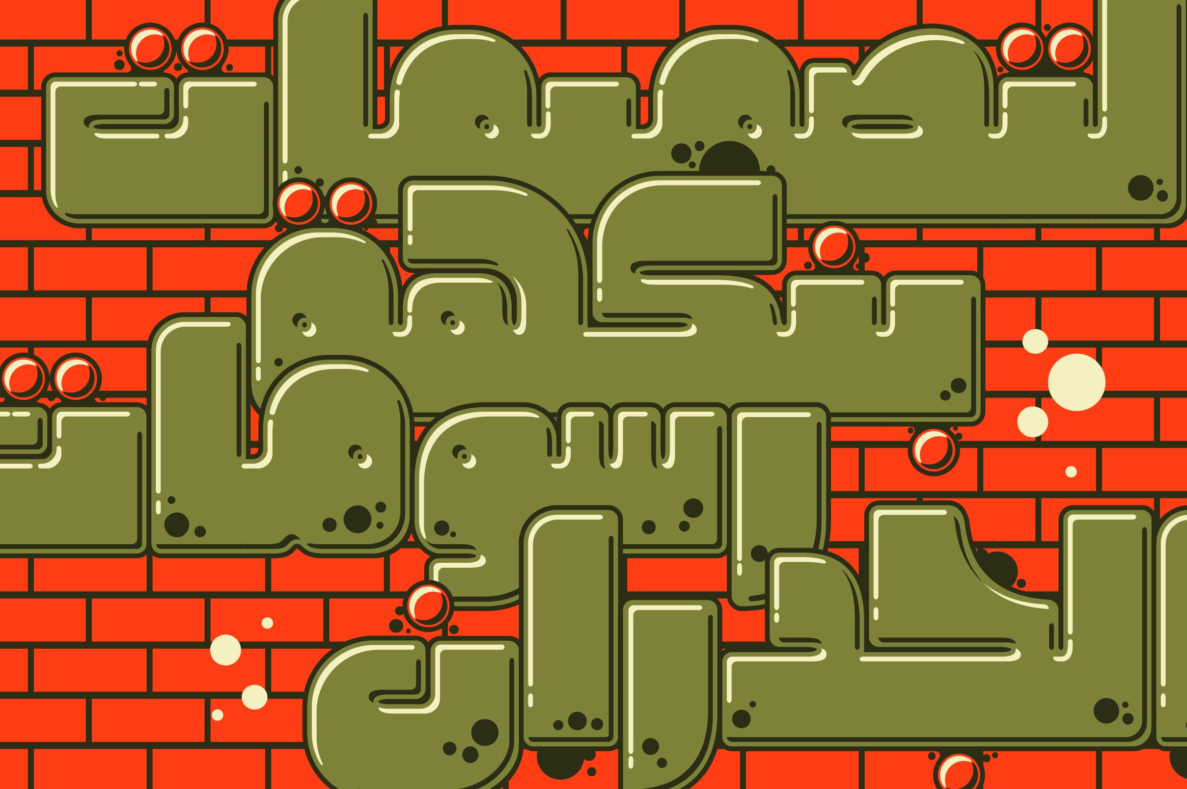 Graffitica - Arabic Colorfont example image 16
