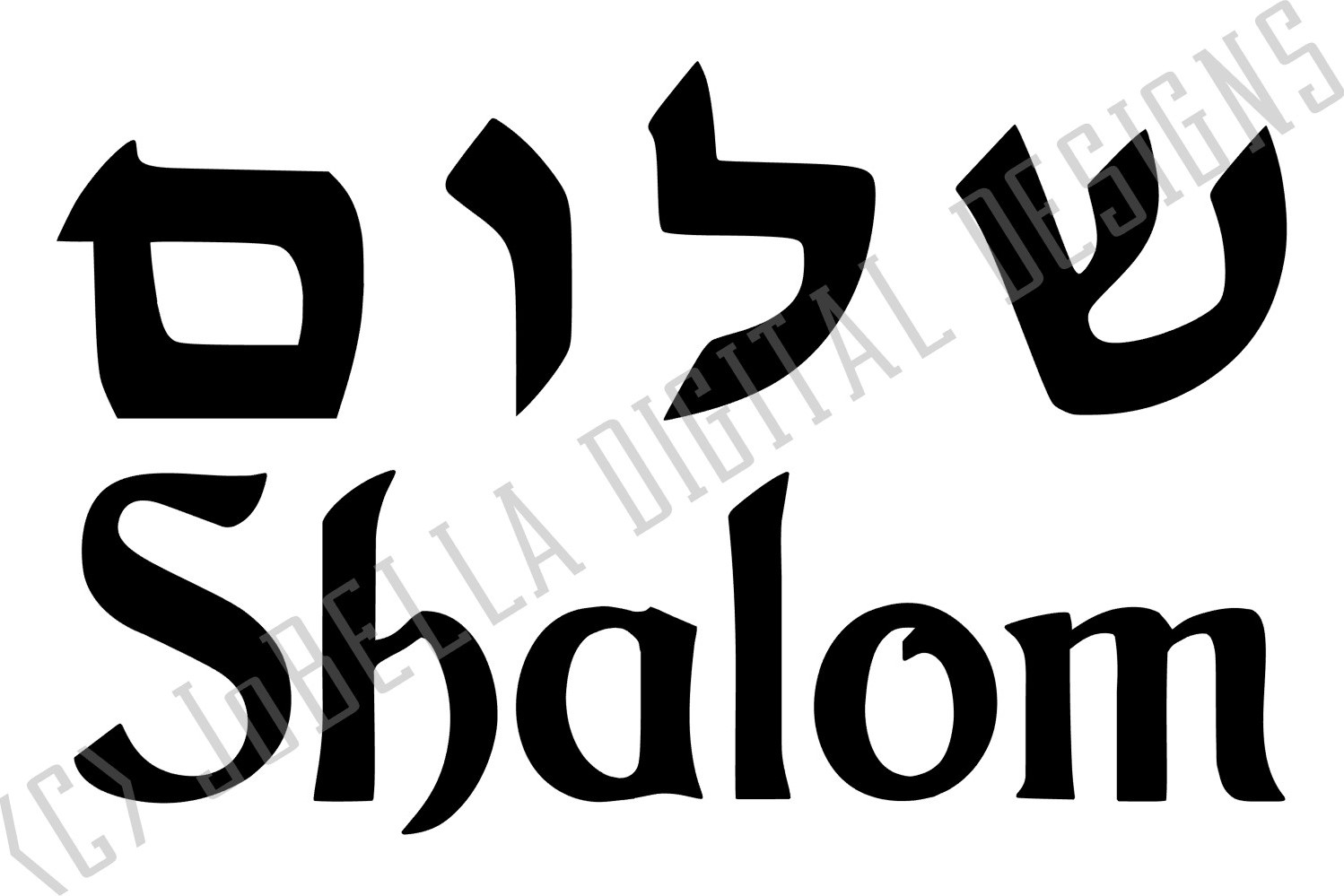 Shalom SVG and Printable English and Hebrew Jewish Design example image 3
