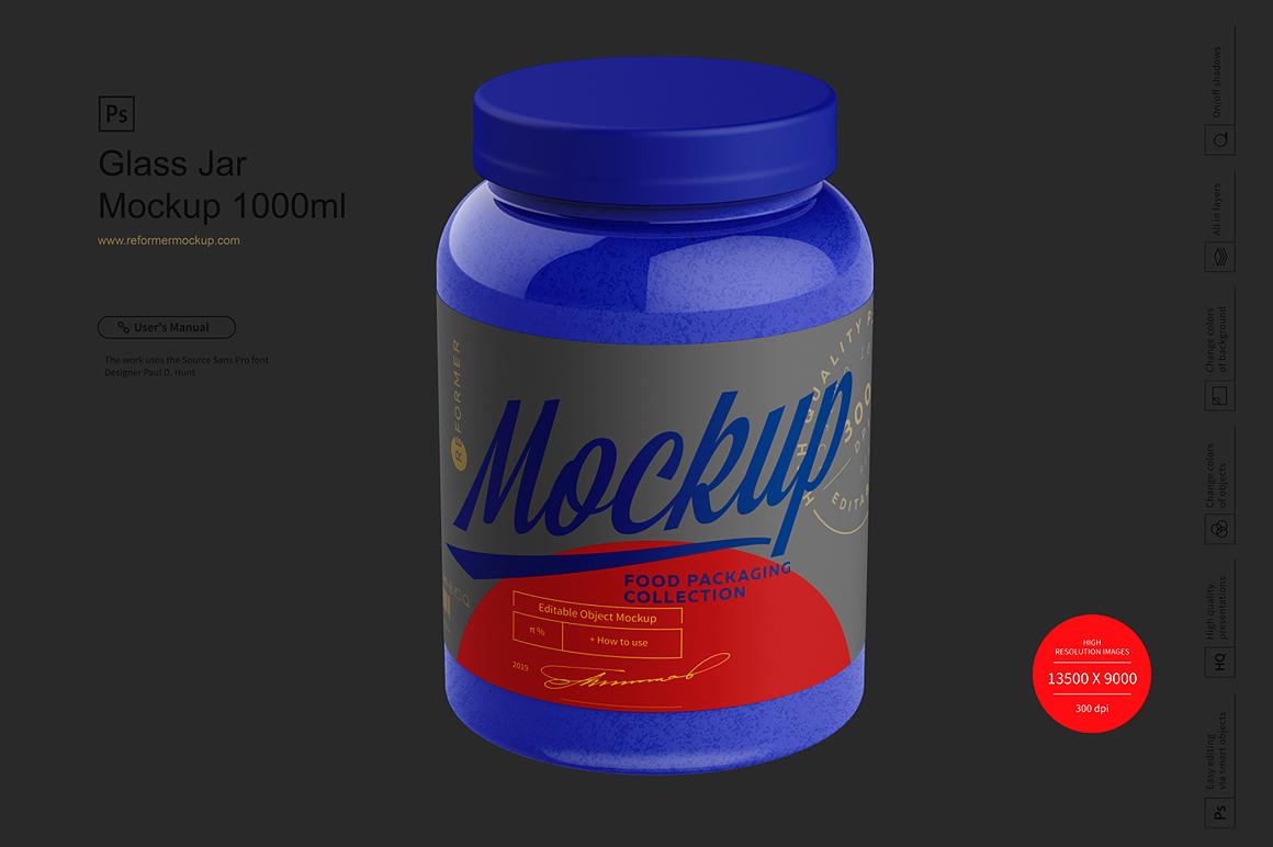 Glass Jar Mockup 1000ml example image 2