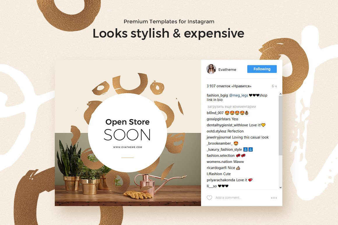 Donuts - Instagram Stories Pack example image 5