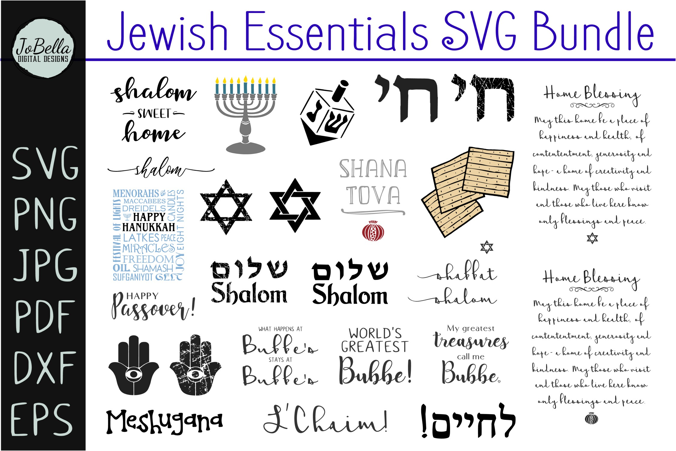 Jewish SVG Bundle, Sublimation PNGs and Printables example image 1