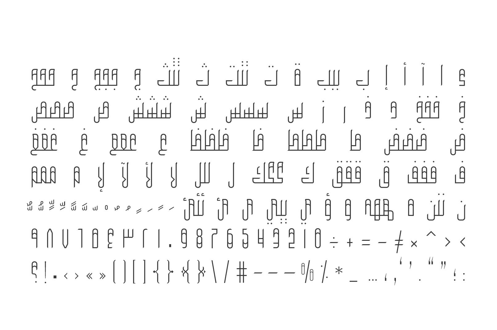 Wafir - Arabic Typeface example image 15