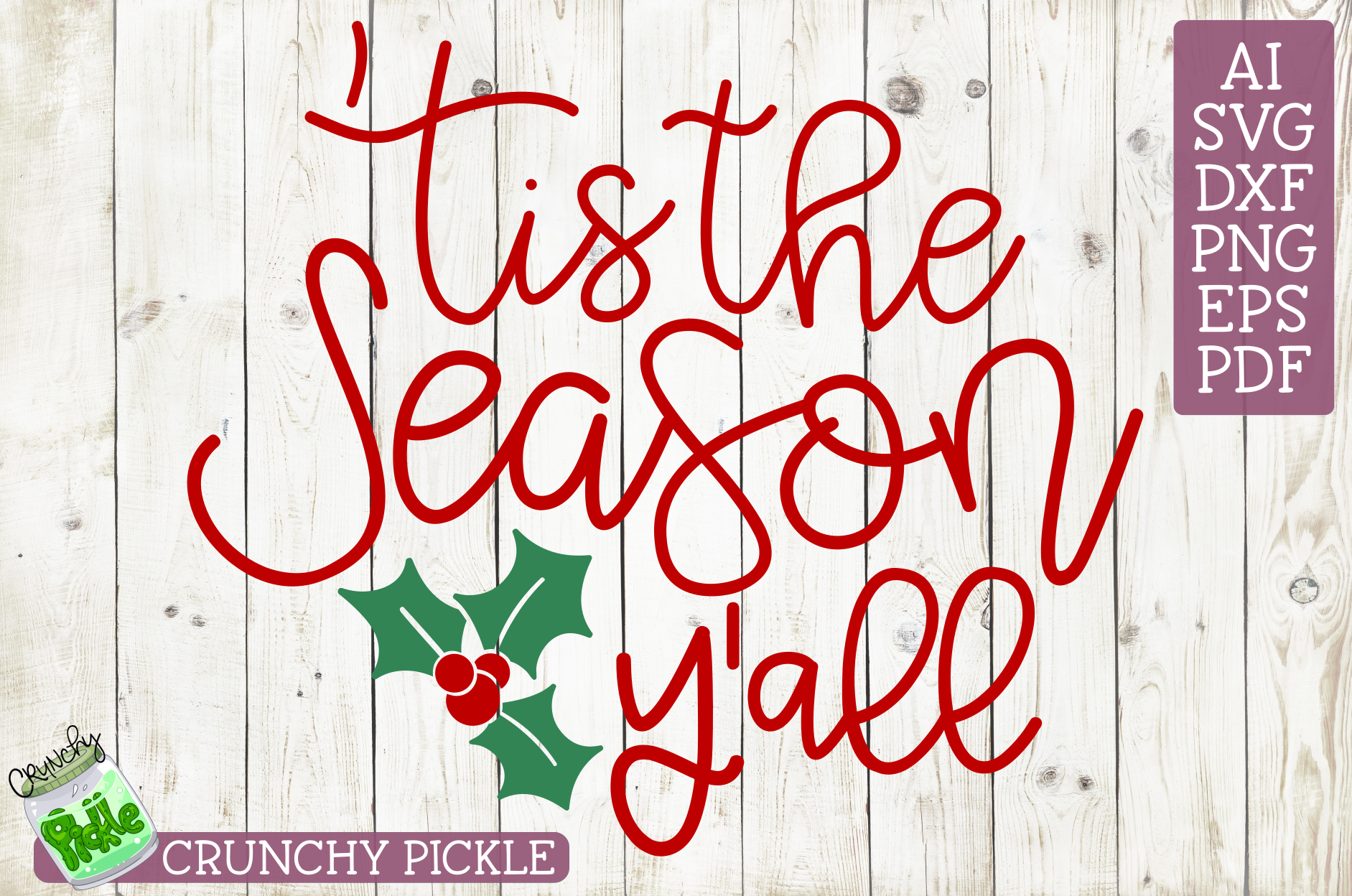 Tis the Season Y'all Christmas SVG example image 2