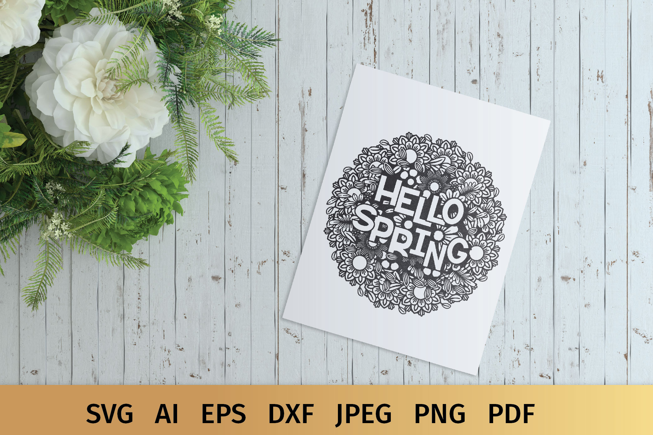 Hello Spring SVG example image 8
