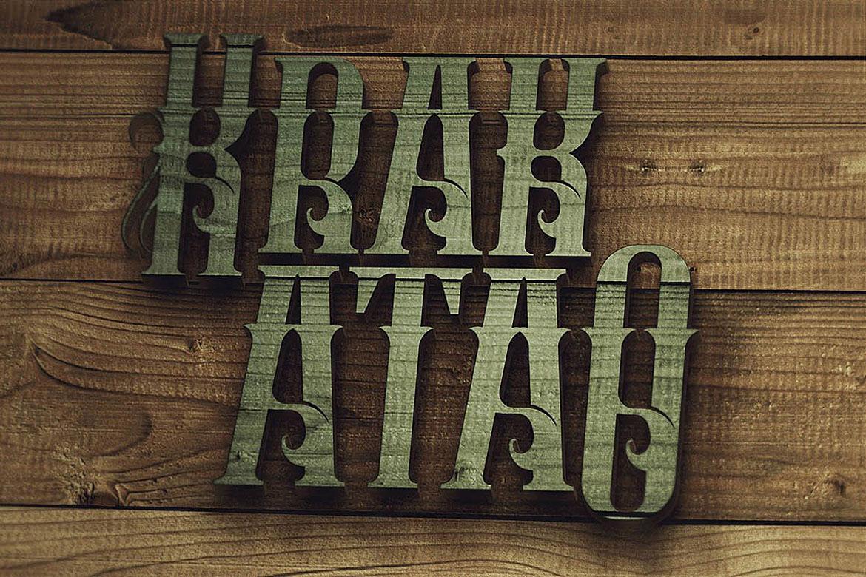 Krakatao - Vintage Font example image 5