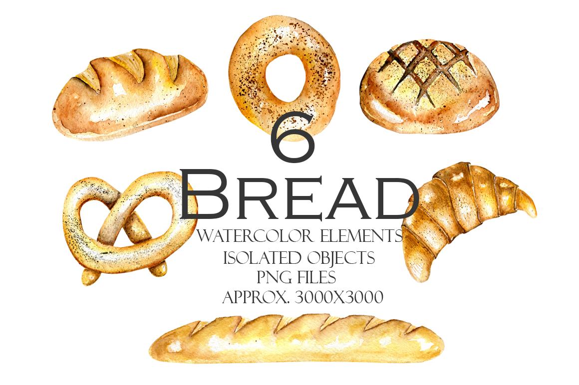 Watercolor BREAD clipart example image 4