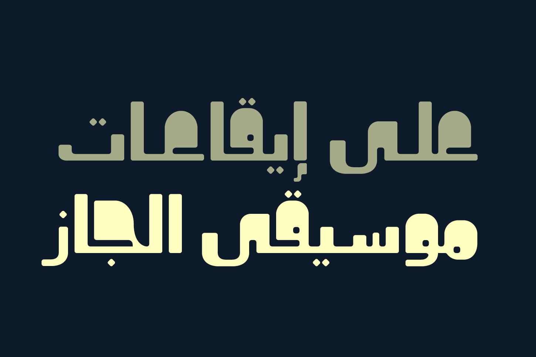 Khorafi - Arabic Font example image 7