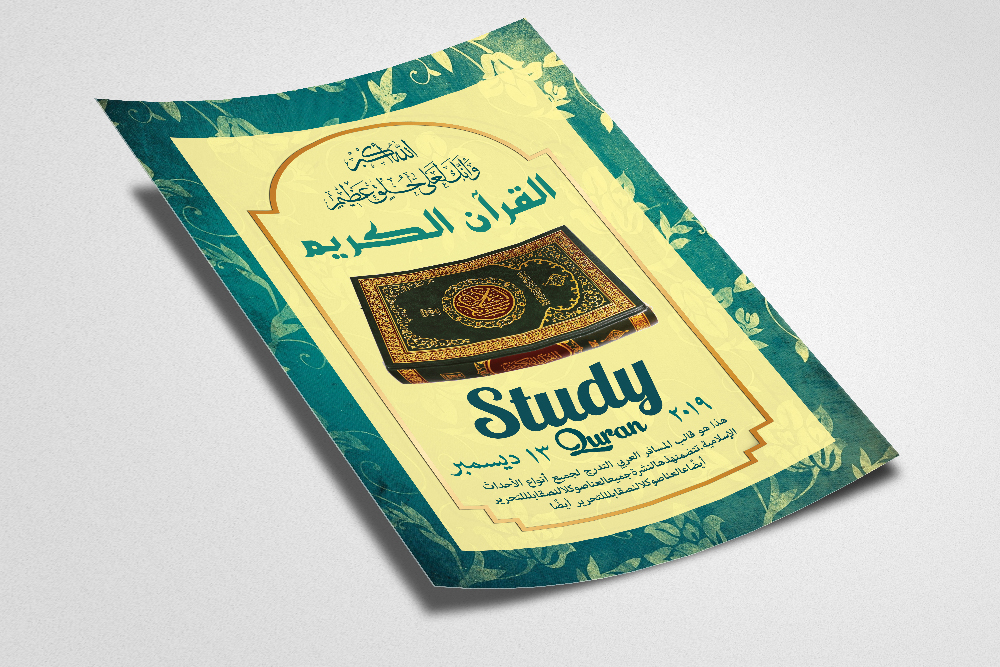 Quran Study Islamic Flyer Template example image 2