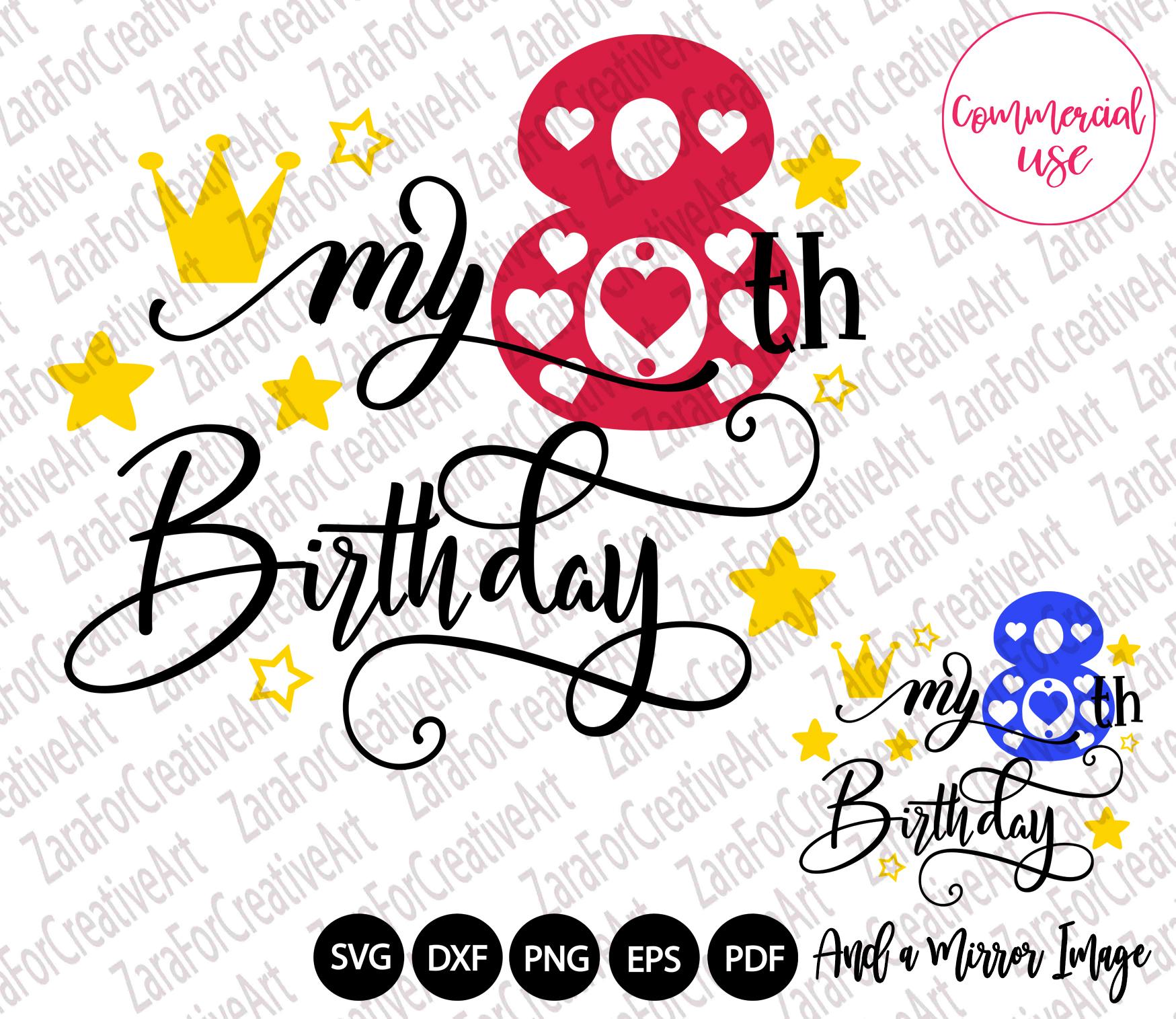 my birthday svg bundle, birthday girl bundle birthday boy , example image 9