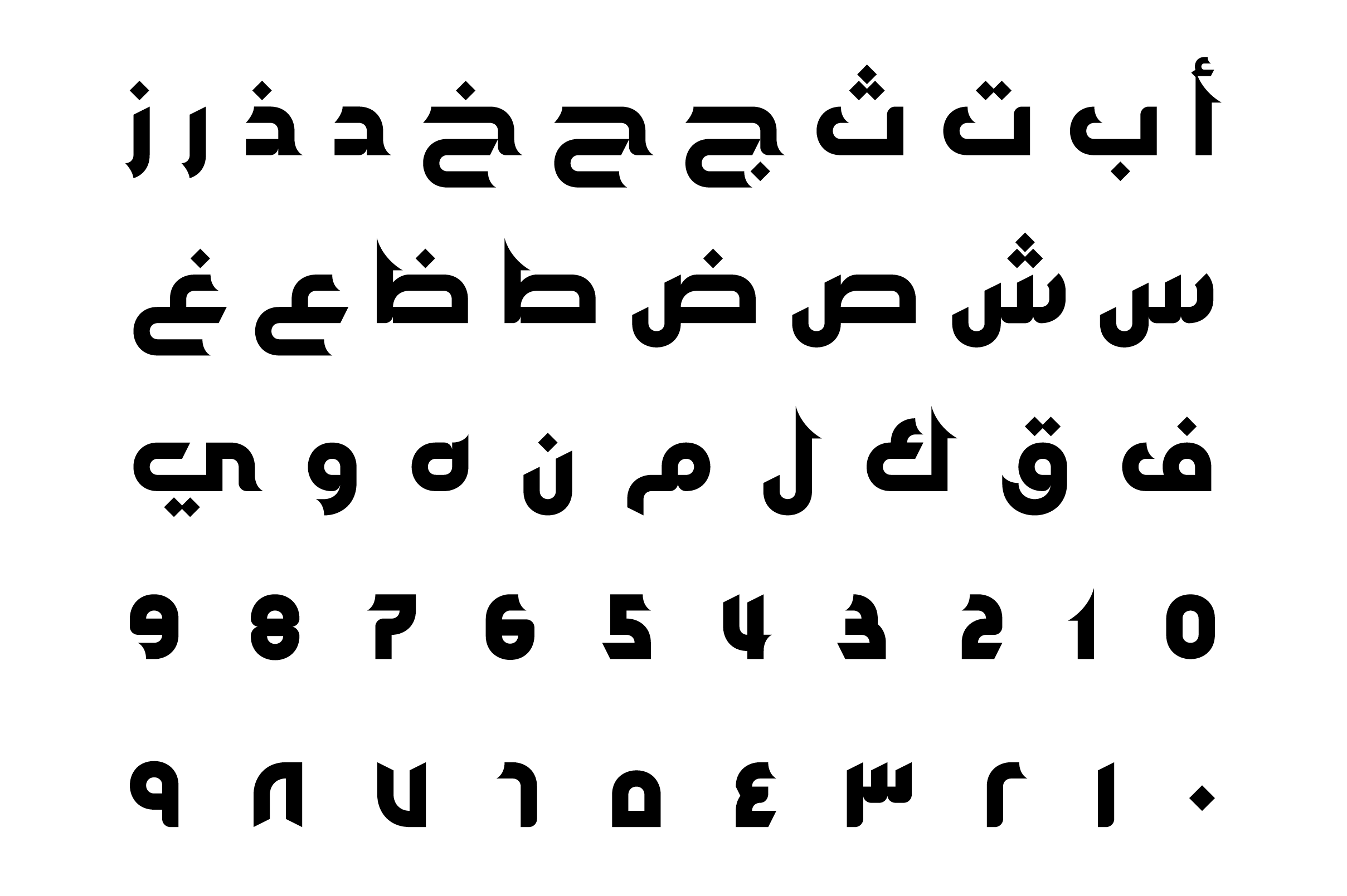 Jazeel - Arabic Typeface example image 2