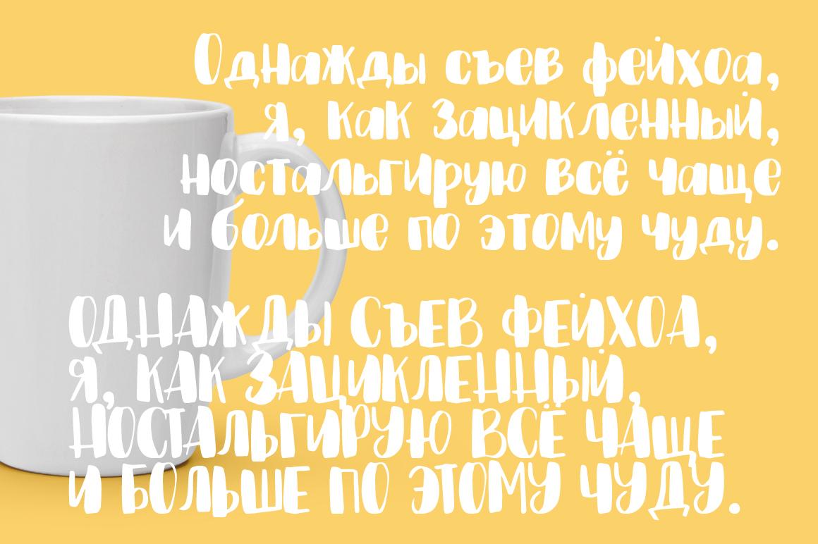 PECHENKA LATIN + CYR example image 5