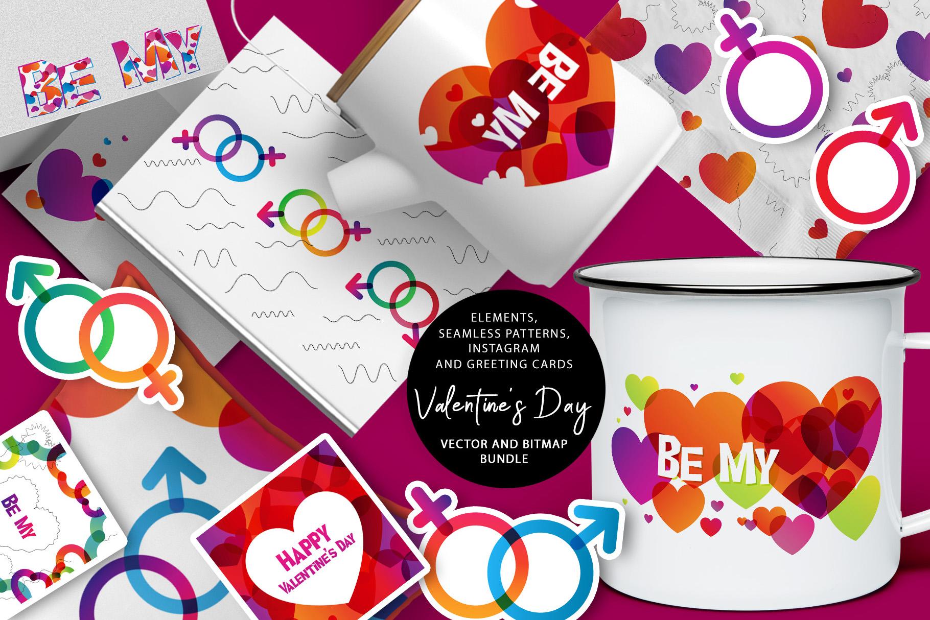 Valentine's Day Bundle example image 7