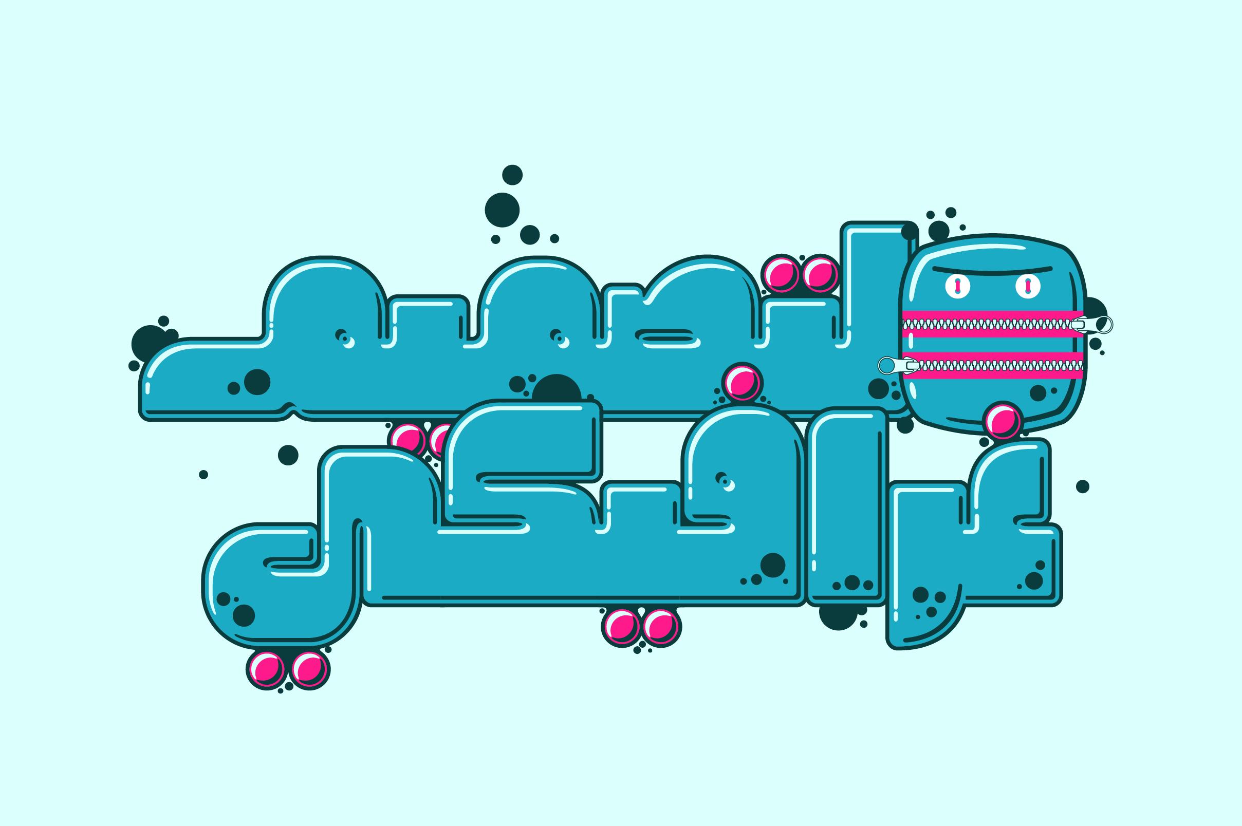 Graffitica - Arabic Colorfont example image 8