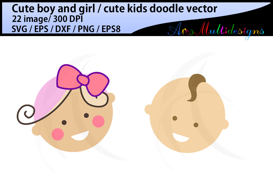cute kids SVG vector clipart / cute kids clipart / teddy clipart / kawai clipart / car clipart / ball clipart /doodle / vector graphics example image 3