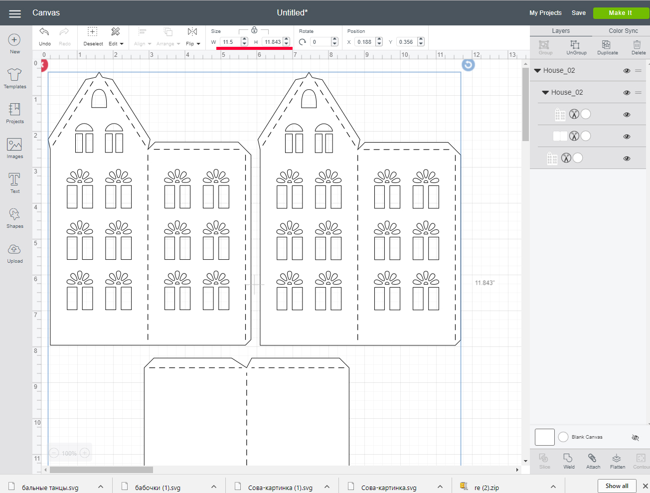 Svg Diy 3d Lantern Houses Cutting File Templates For Cricut