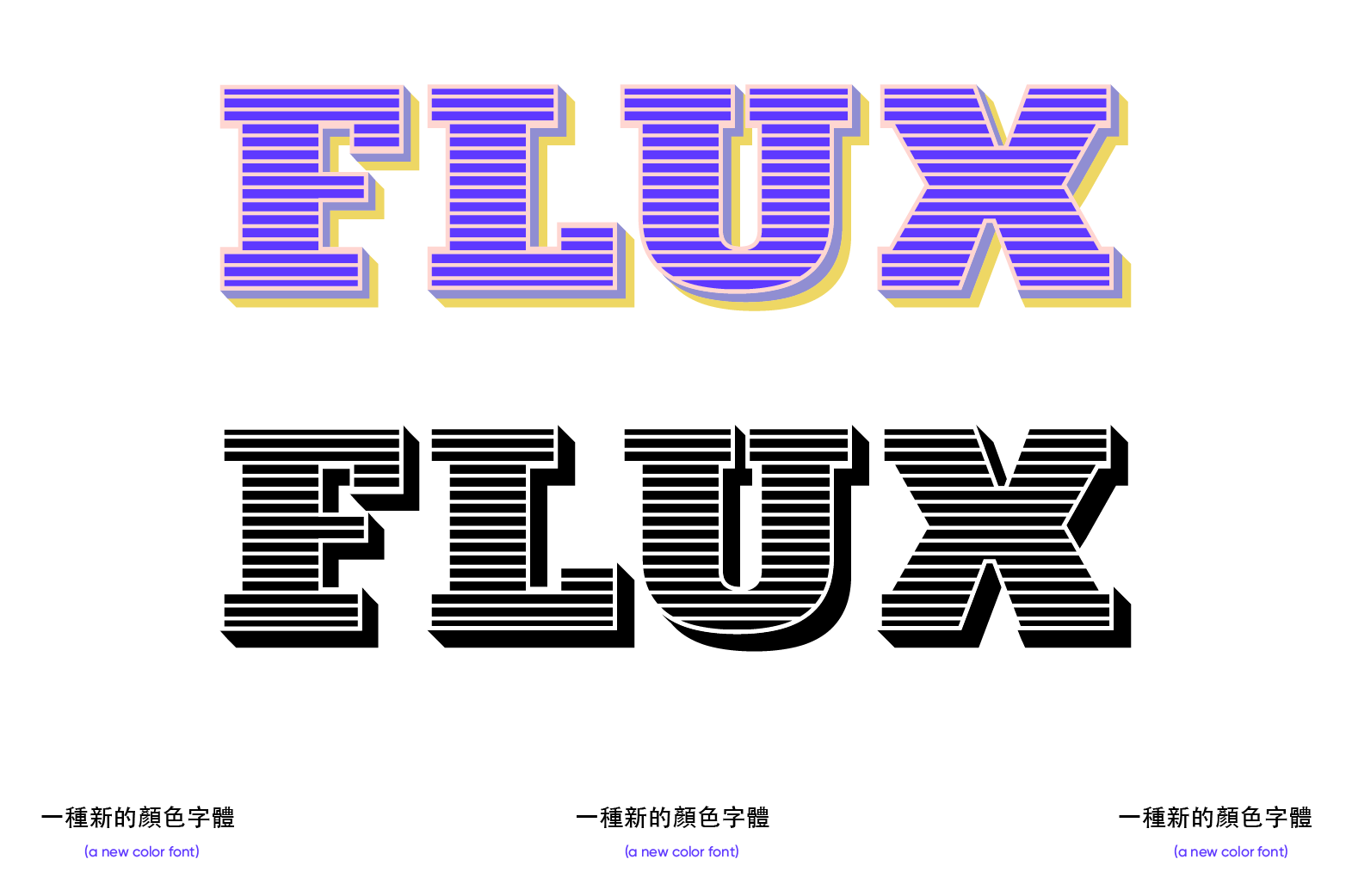 Flux Font example image 1