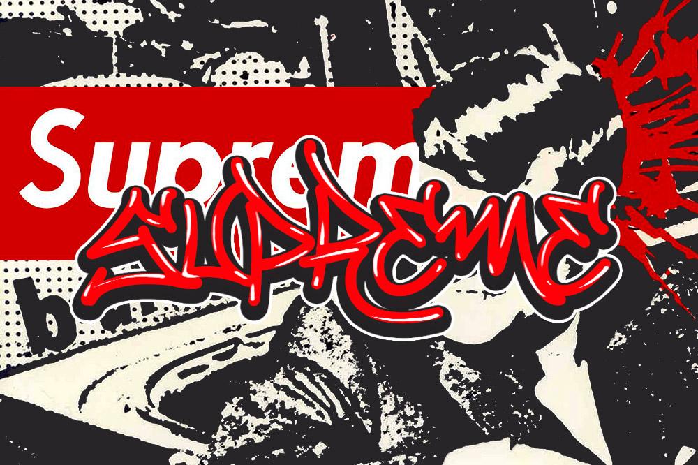 MALAM JUMAT GRAFFITI FONT VOL.4 example image 3