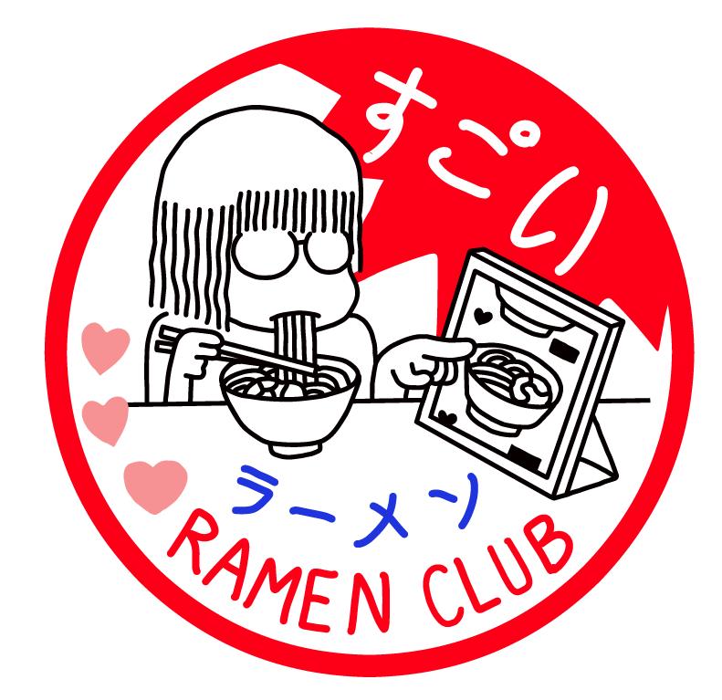 Ramen Club - SVG-EPS-JPG-PNG example image 3