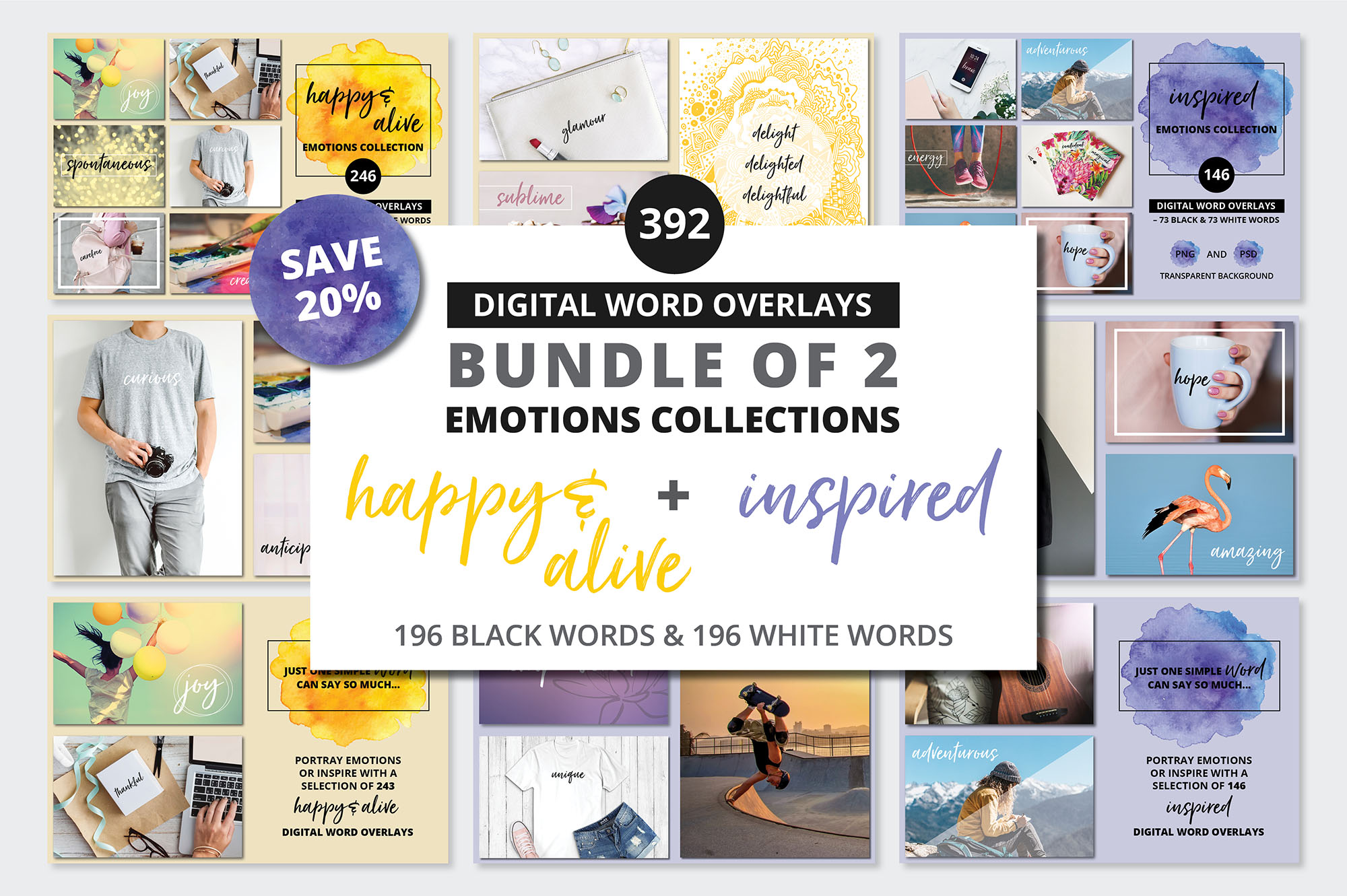 Digital Word Clipart BUNDLE - 392 Happy & Inspired Emotions example image 1