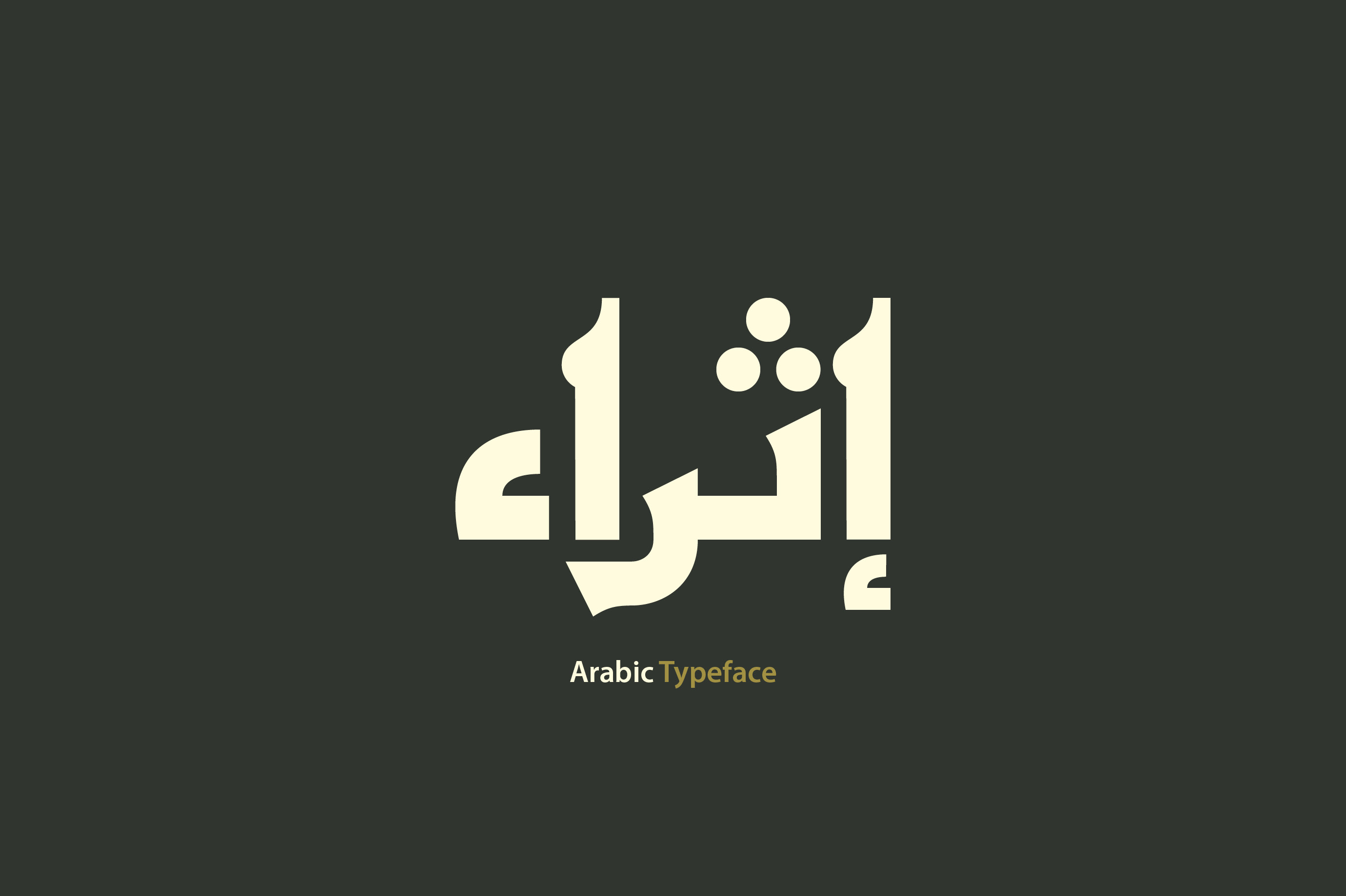 Ithra - Arabic Typeface example image 1