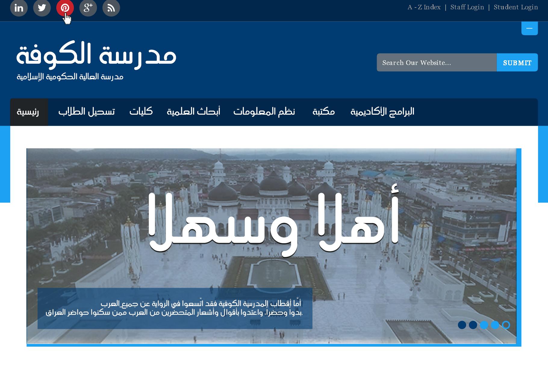 Khayali Arabic Font example image 6