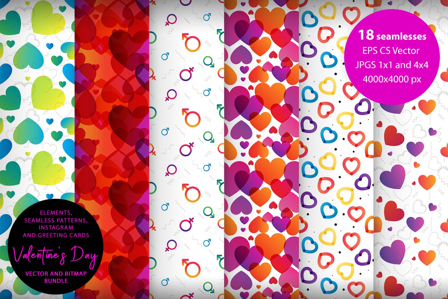 Valentine's Day Bundle example image 4