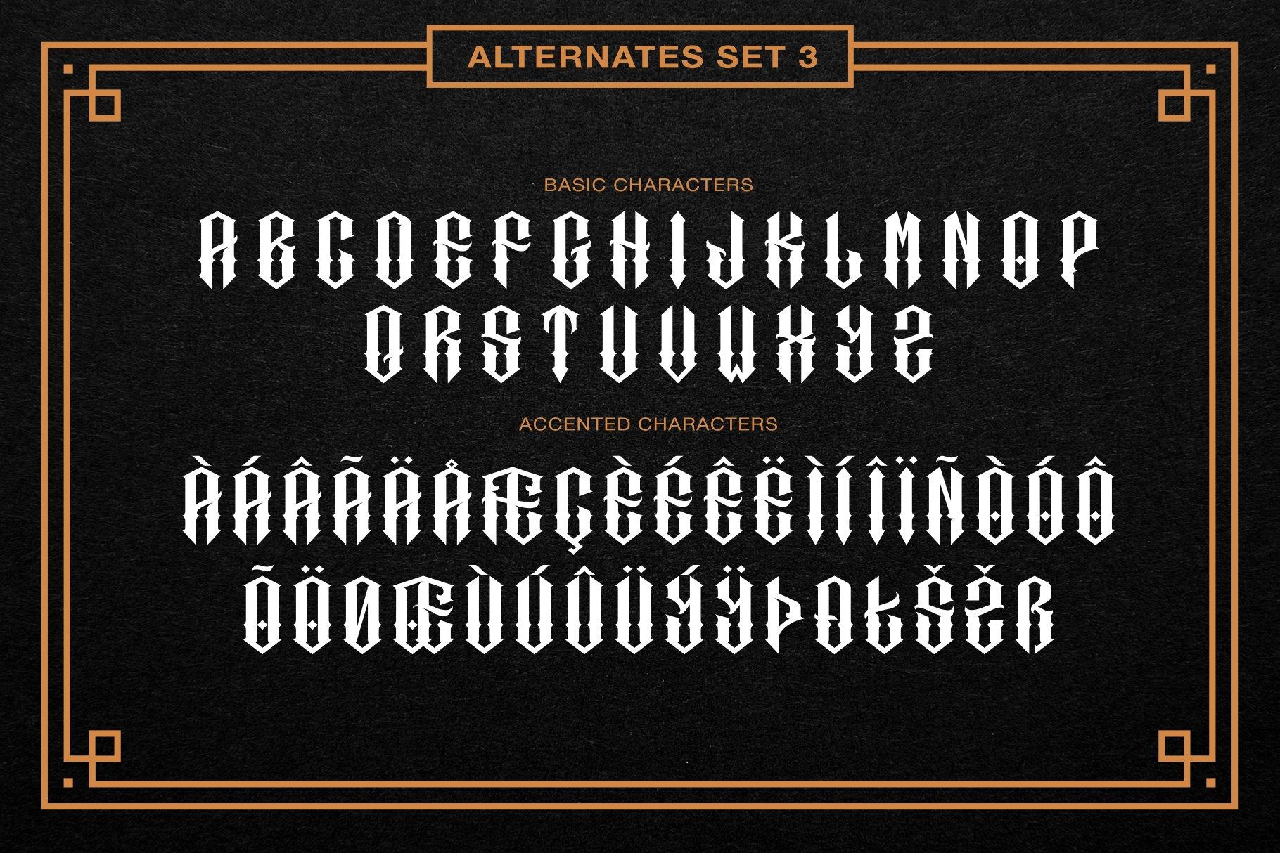 Sword Font Logo Creator example image 6