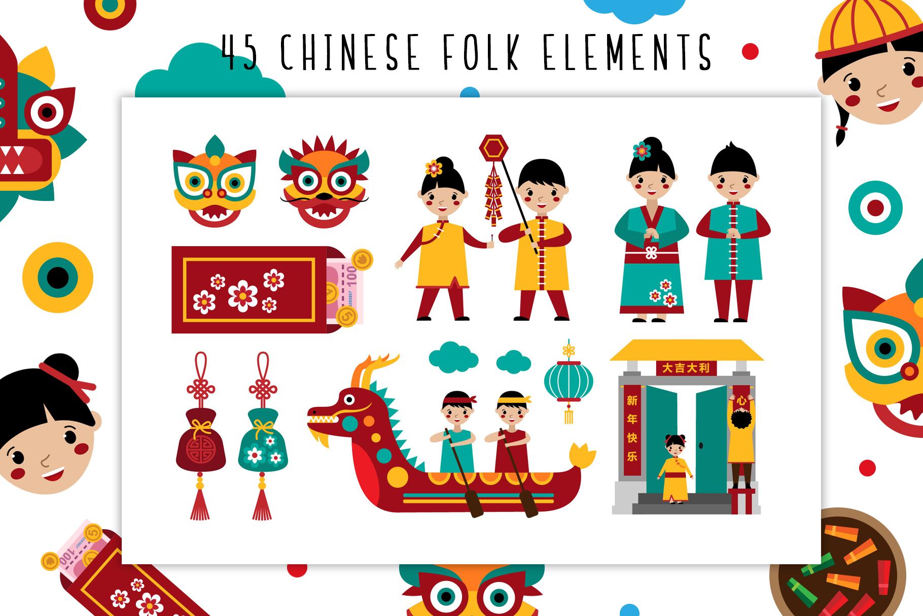 Chinese New Year - Holiday Folk Set example image 4