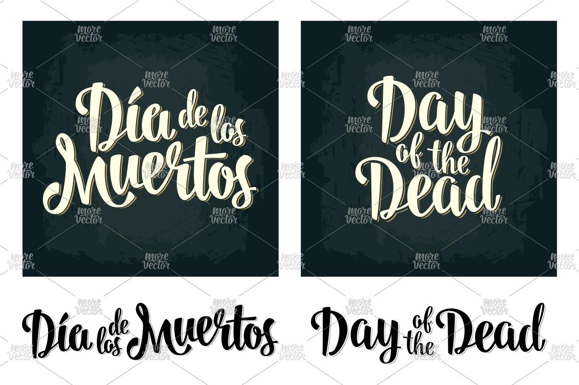 Dia de los Muertos and Day of the Dead example image 1