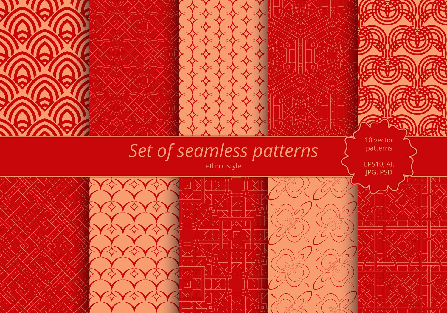 Set of seamless ornaments example image 1