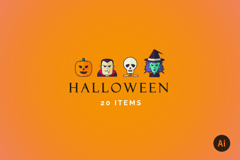 Halloween Flat Icon Set example image 3