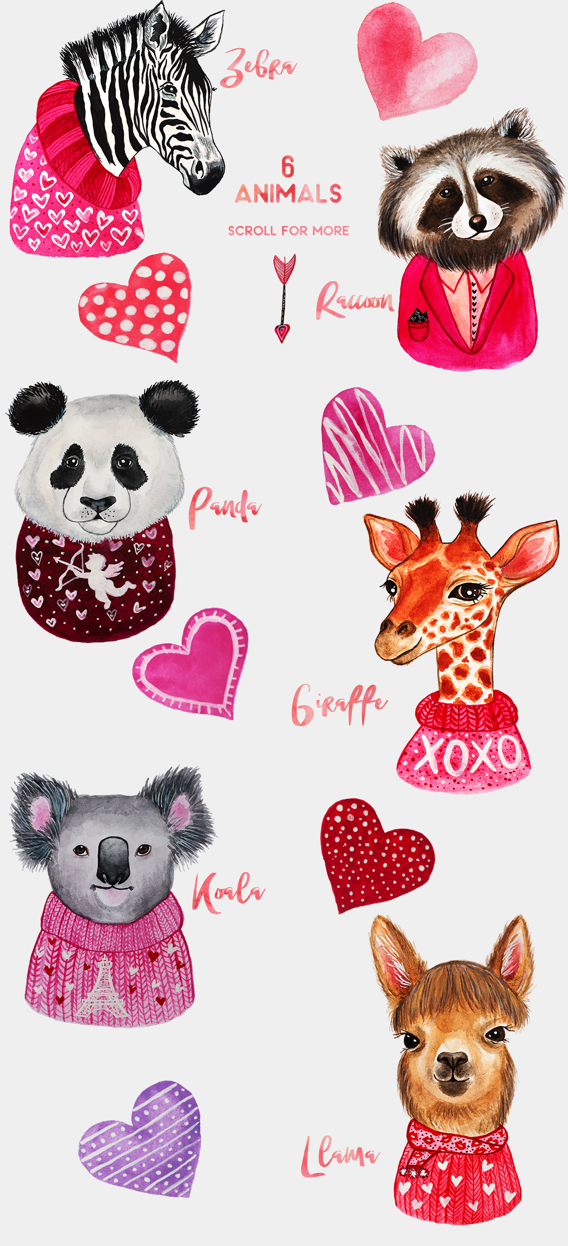 Valentine's Day. Watercolor animals example image 2