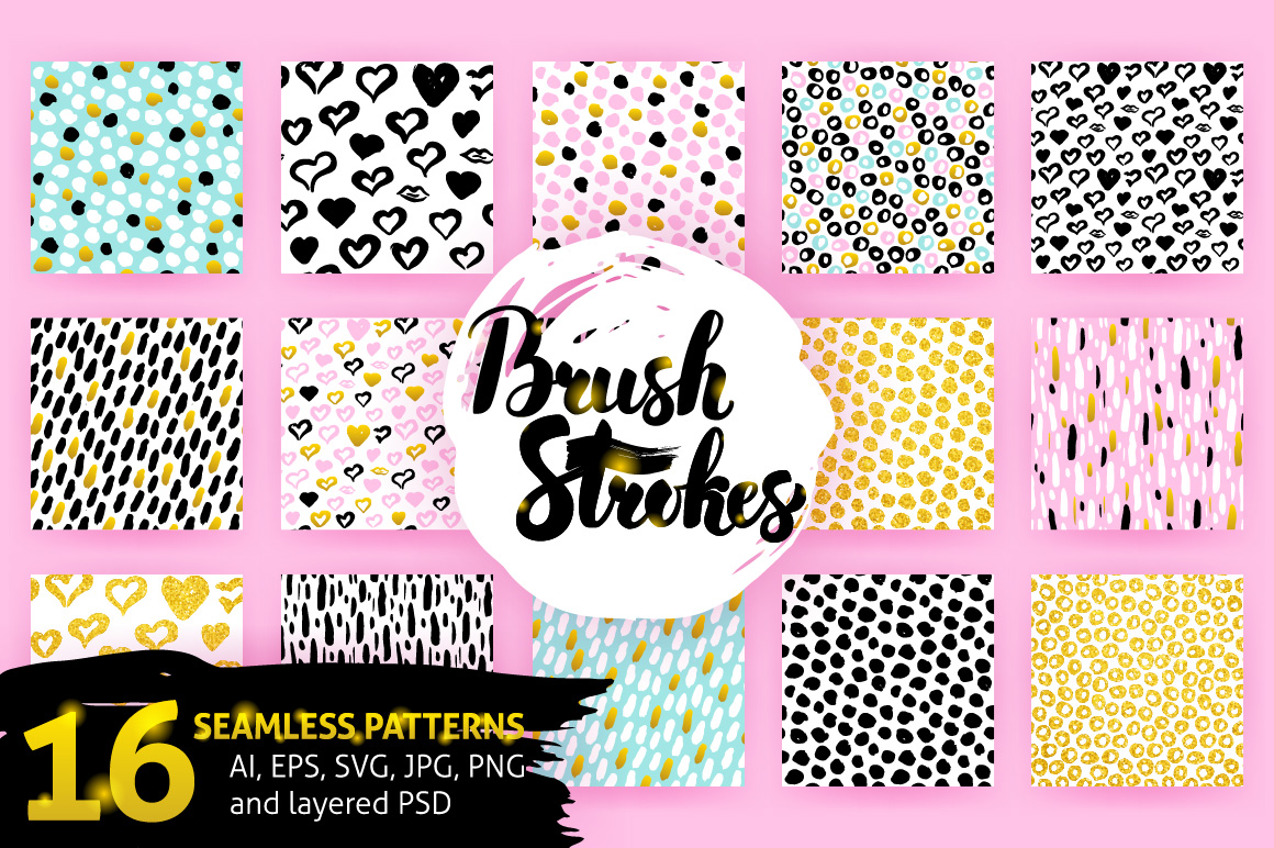 Brush Strokes Trendy Seamless Patterns example image 1